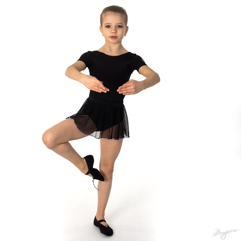 Юбка черная для танцев купить